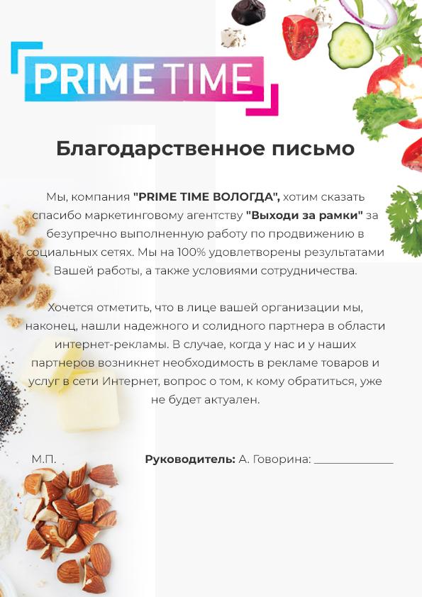 Реклама интернет выходи ссылка на сайт яндекс деньги
